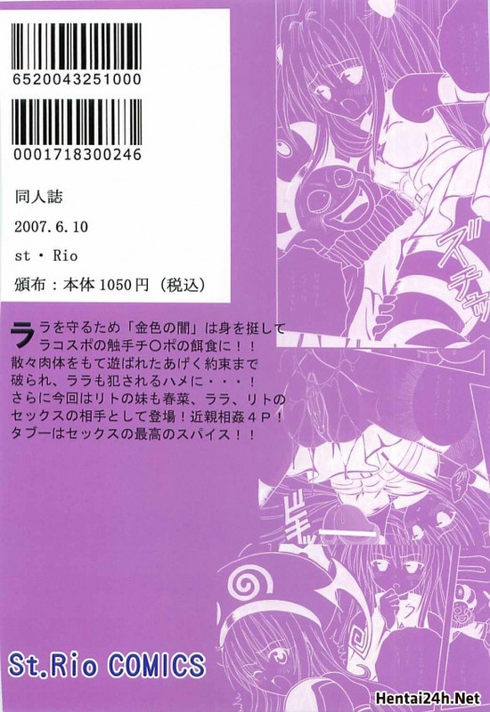 Hình ảnh 57556e19061ea trong bài viết ToLOVE Ryu 5