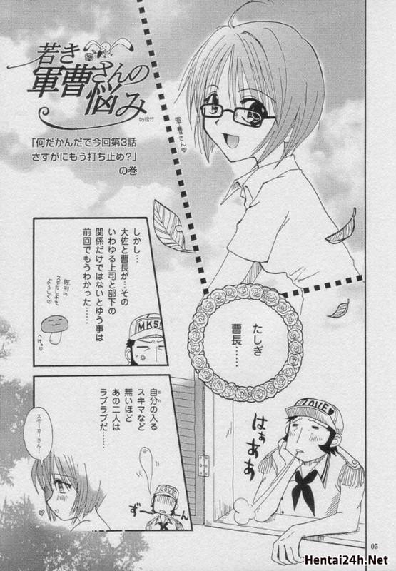 Hình ảnh 571454a8778e7 in Girls Only One Piece Hentai