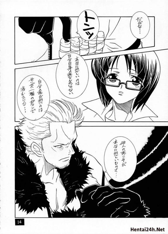 Hình ảnh 57172cd9203f9 trong bài viết Codename Justice 2 One Piece Hentai