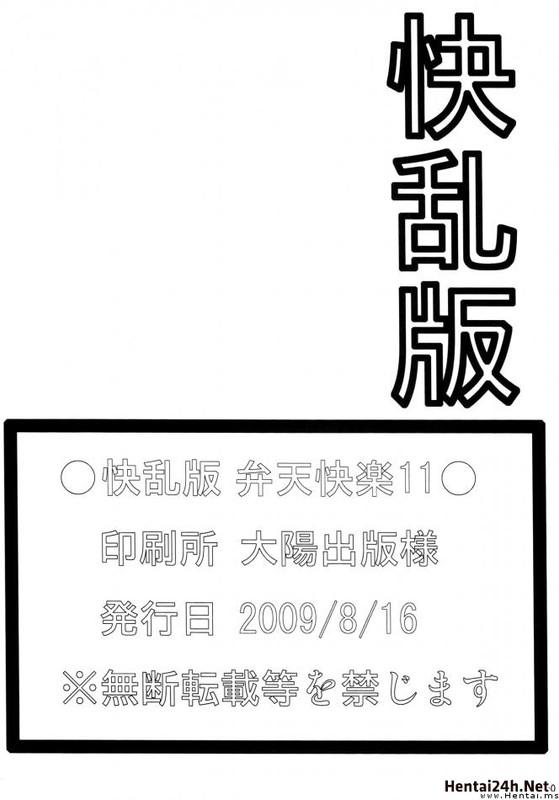 Hình ảnh 5718dec53fcf9 trong bài viết Benten Kairaku 11 Hebirei English One Piece Hentai