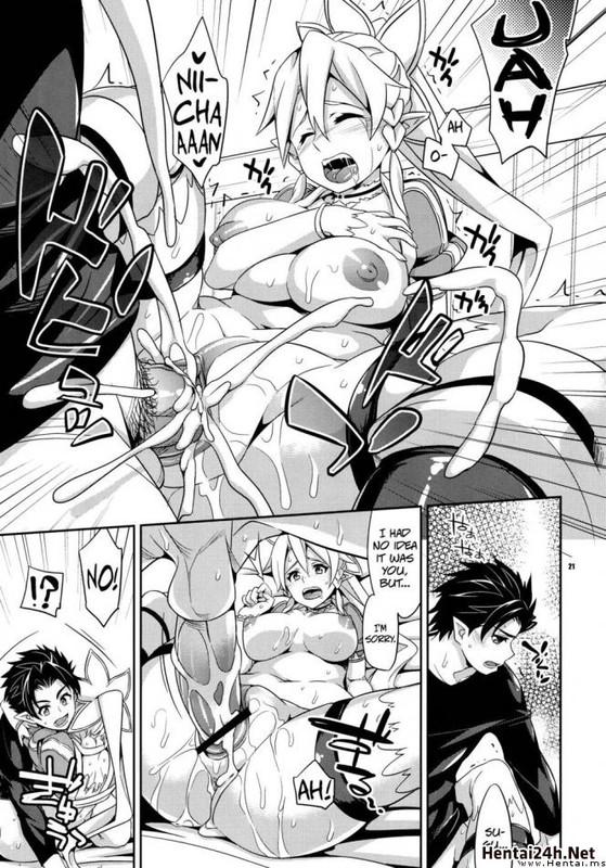 Hình ảnh 57307db2abca1 trong bài viết Suguha to Leafa to Onii chan no Shiawase Kazoku Keikaku English