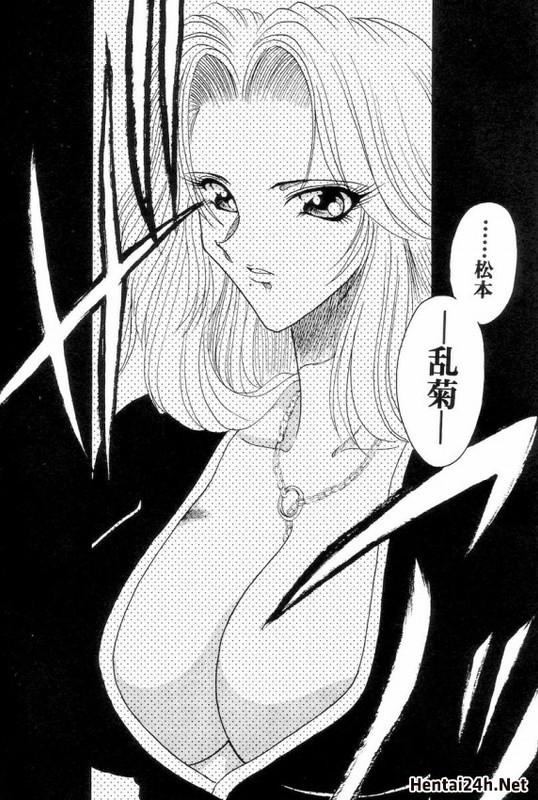 Hình ảnh 570290b906aef trong bài viết Bleach Hentai - Zone Yuri in love