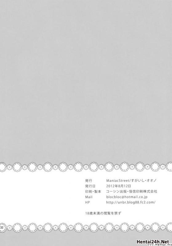 Hình ảnh 574afaae0c2ad trong bài viết Momoiro Passion English
