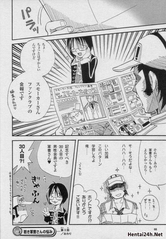 Hình ảnh 571454bb2c1c1 in Girls Only One Piece Hentai