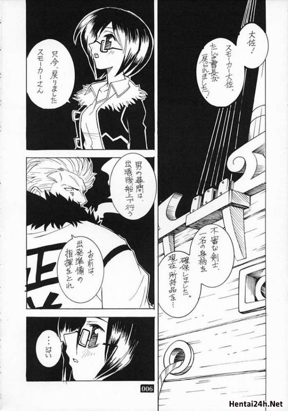 Hình ảnh 571729d1b33dd trong bài viết Codename Justice One Piece Hentai