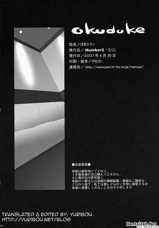 Hình ảnh 5741a4681e33d in Hame Tora English