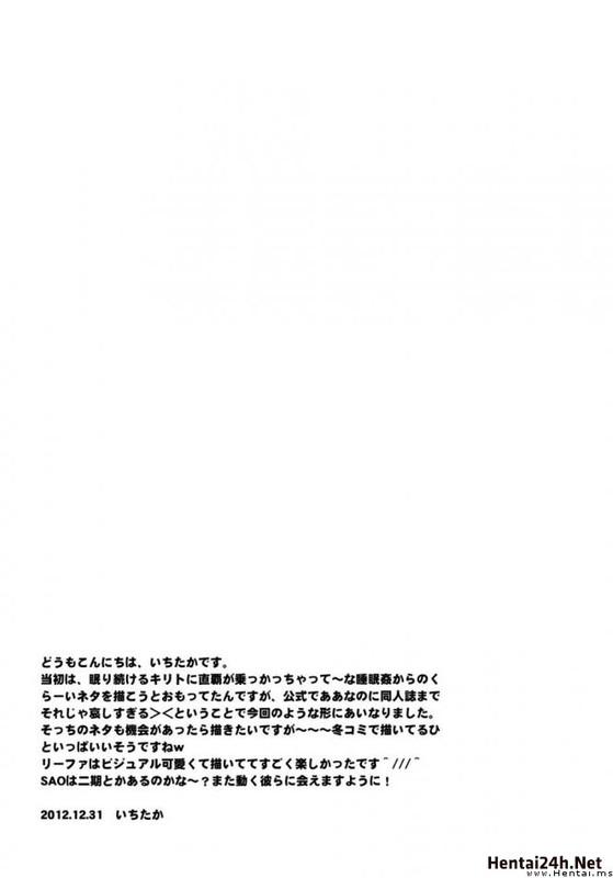 Hình ảnh 57307e0a98c6b trong bài viết Suguha to Leafa to Onii chan no Shiawase Kazoku Keikaku English