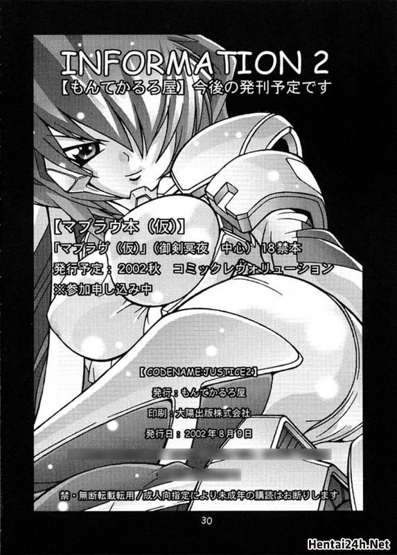 Hình ảnh 57172d3d8f8f3 trong bài viết Codename Justice 2 One Piece Hentai