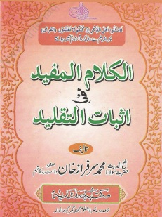 www.islamicbookslibrary.co.uk
