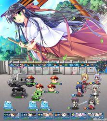 Hình ảnh 1x1.trans in [151225][Studio e・go!] IZUMO4 初回限定版 [8872M] (IZUMO1 Win8&Update付) (レーベル付)