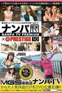 NPV-012 Reality TV x PRESTIGE PREMIUM 10