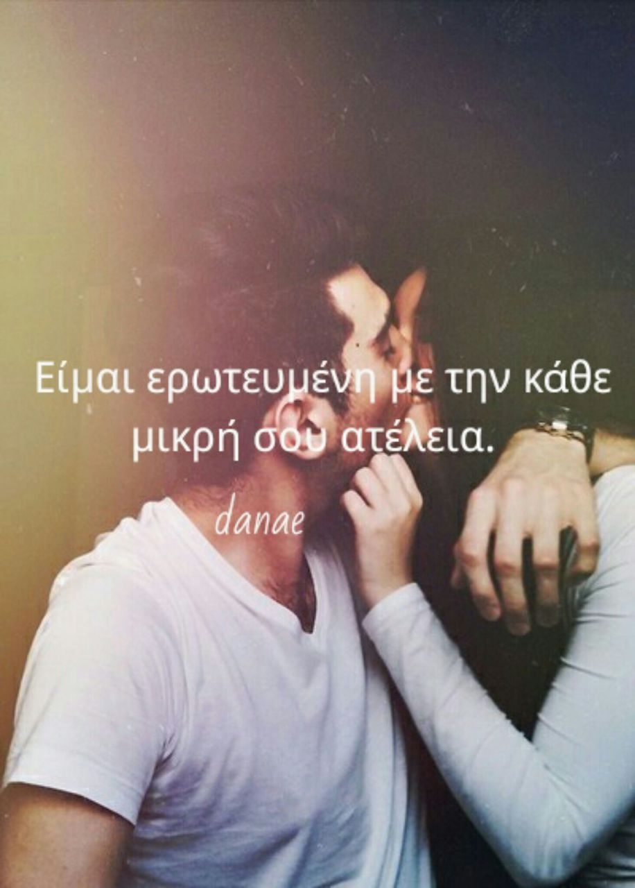 Love Quotes About Him