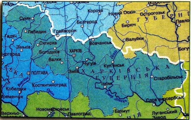 Мапа Харківська губернія в 1917 році