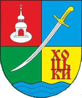 Герб села Хоцьки Переяслав-Хмельницького району Київської області. newssky.com.ua