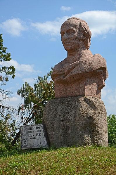 Пам'ятник Іванові Мартосу