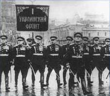 Урочисте проходження 1-го Українського фронту на Параді Перемоги 24 червня 1945 року в Москві.