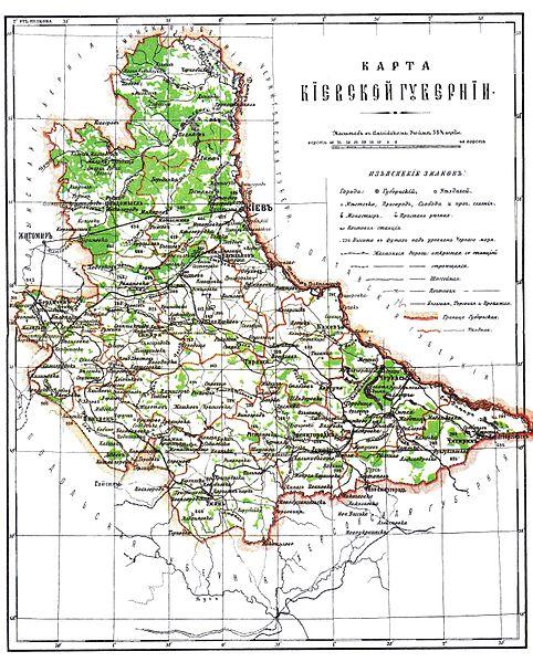 Мапа Київської губернії (близько 1900).