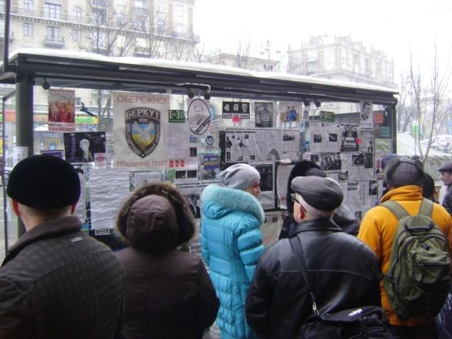 Киев (начало второй декады декабря 2013 г.).