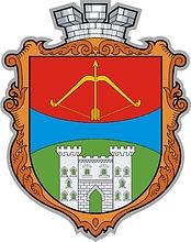 Герб Корсуня-Шевченківського (1992).