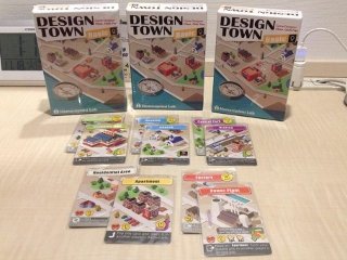 Design Town - Preview