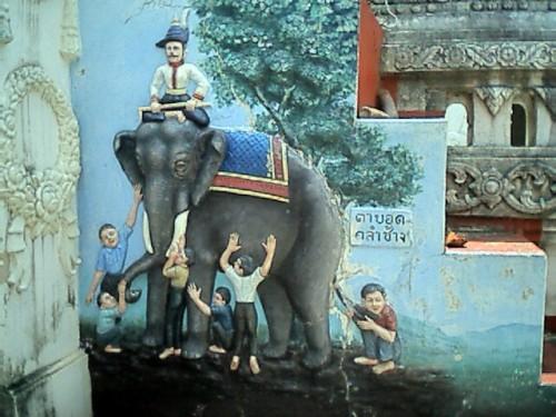 Blind men & elephant