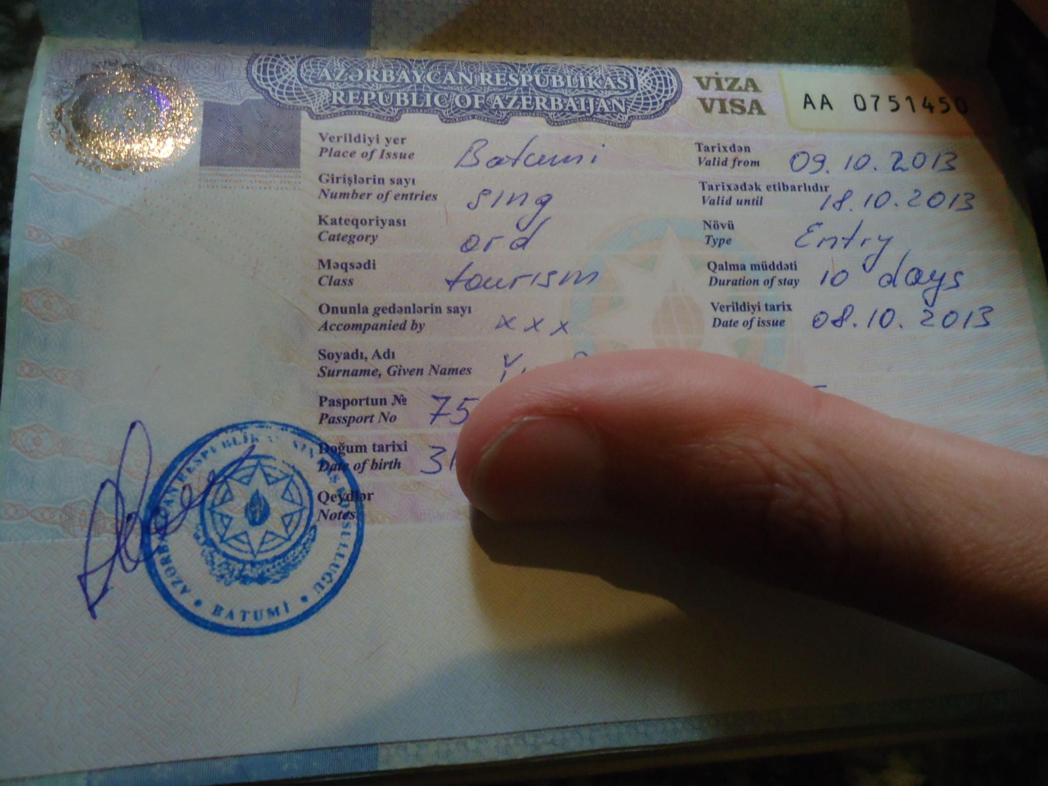 نتيجة بحث الصور عن فيزا اذربيجان