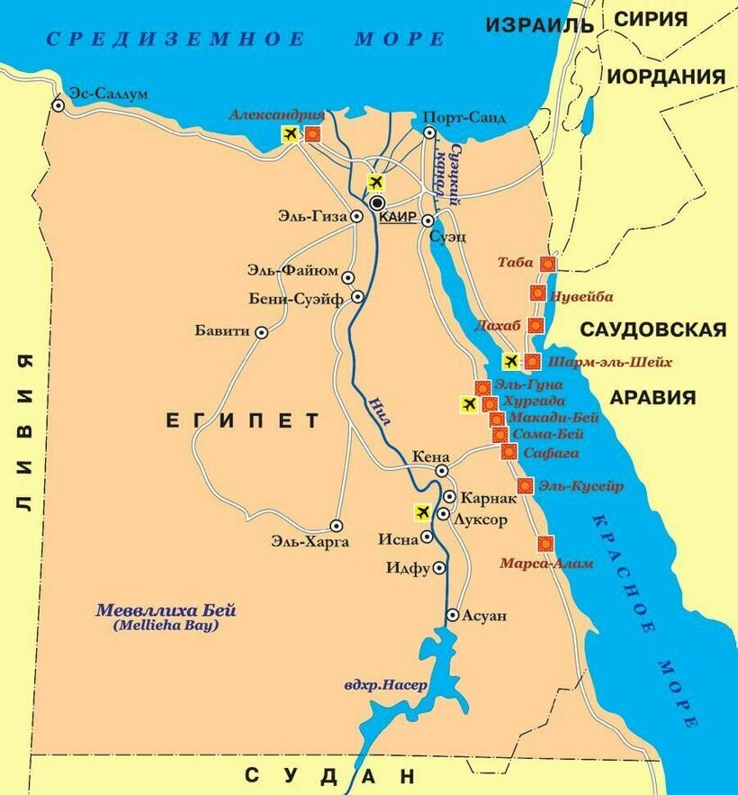 Mapa Egiptu z lotniskami