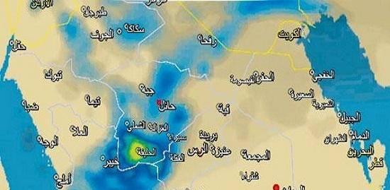 حالة الطقس المتوقعة ا اليوم في المملكة