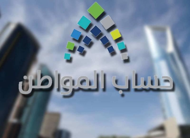 حساب المواطن يوضح موقف الدارسين على حسابهم بالخارج من التسجيل في البرنامج