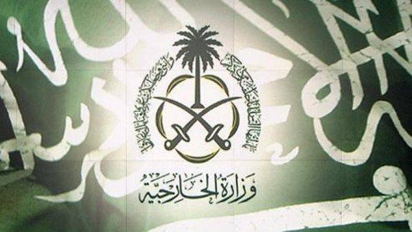 المملكة: قرار بافتتاح 3 قنصليات جديدة في العراق