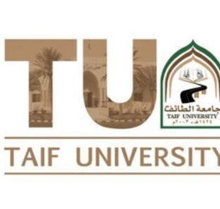 جامعة الطائف تحدد مواعيد القبول والتسجيل عبر بوابتها الإلكترونية للعام القادم