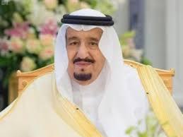 """الملك سلمان يرعى غداً اللقاء التاريخي لإعلان """"وثيقة مكة المكرمة"""""""