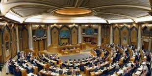 مجلس الشورى يطالب بإقامة منطقة تجارية حرة في ميناء الملك عبدالله