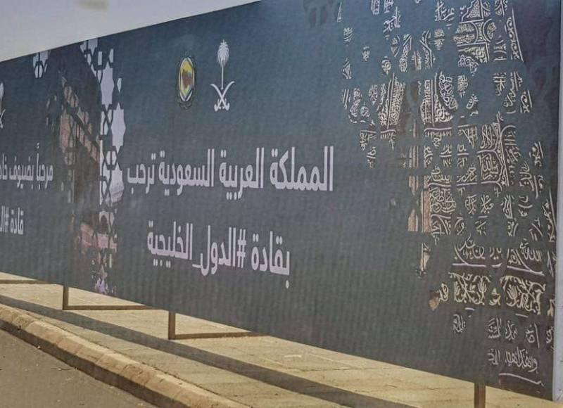 شوارع العاصمة المقدسة تتزين بأعلام الدول المشاركة في القمم الثلاث