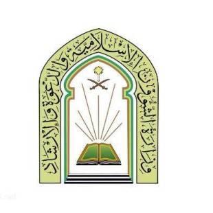تهيئة 172 جامعاً و31 مصلى لأداء صلاة عيد الفطر بمنطقة تبوك