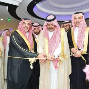 أمير منطقة حائل يدشن عيادة صحة المرأة والطفل