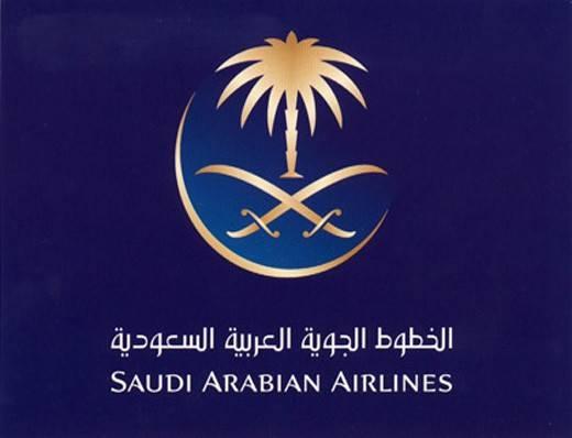 وظائف بشركة الخطوط السعودية للرجال والنساء براتب 6500 ريال لحملة الثانوية العامة