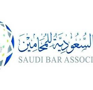 وظائف شاغرة للجنسين في الهيئة السعودية للمحامين