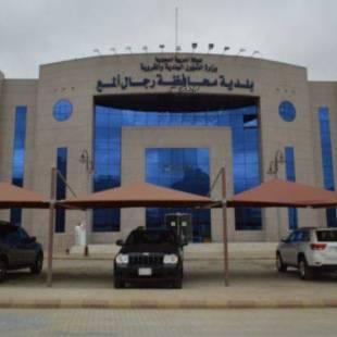 بلدية رجال ألمع تواصل تنفيذ حملاتها الرقابية على المحال التجارية