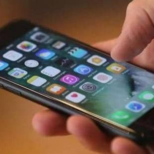 """تحذير خطير لكل مستخدمي آي فون """"أسرارك وحياتك مكشوفة عالهوا"""""""