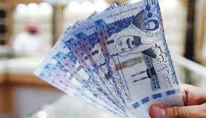 الجوازات تكشف عن الفئة التي يشملها قرار الإعفاء من المقابل المالي