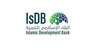 وظائف إدارية شاغرة يعلن عنها بنك التنمية الإسلامي