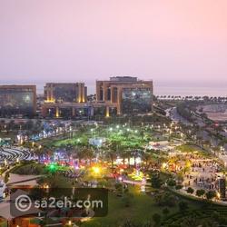 مطاعم مدينة الملك عبدالله الاقتصادية الرياض