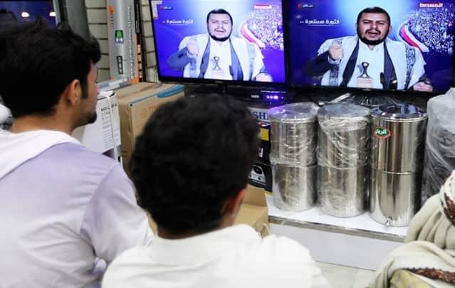 الحل في اليمن