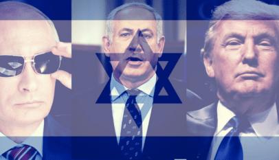 تتجنب روسيا الاصطدام بأمريكا وإسرائيل وتركيا