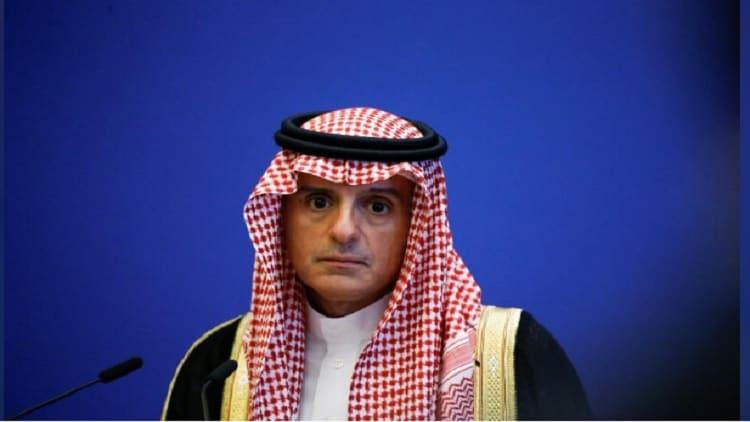 أعلنت وزارة الخارجية السعودية