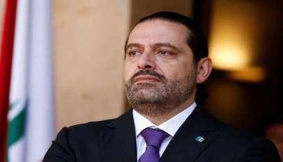 ماذا قال الحريري بعد إهانة وزير لبناني لمصر؟