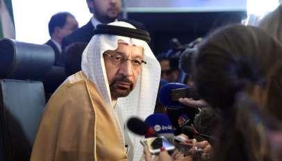 السعودية تطلق برنامجا استكشافيا لليورانيوم