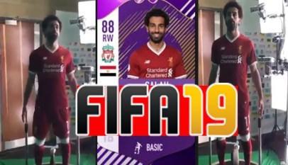 مواصفات ومتطلبات تشغيل لعبة fifa 2019 8