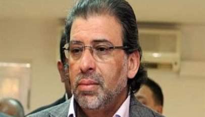 تأجيل اسقاط عضوية خالد يوسف الى جلسة يوم 4 مايو المقيل 25